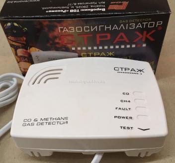 Сигнализатор газа Страж S10А2К