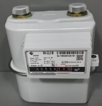 Счетчик газа Elster BK G2,5
