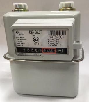 Счетчик газа Elster BK G2,5T