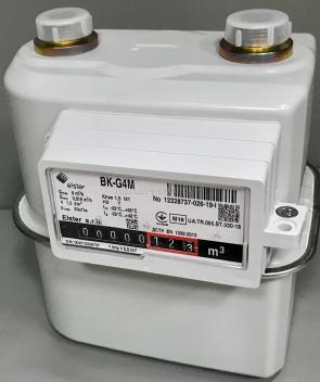 Счетчик газа мембранный Elster BK G4