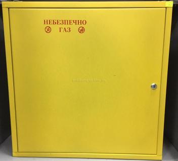 Шкаф (ящик) для регулятора и счётчика газа 600х600х250 мм