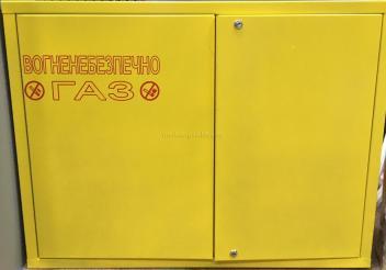 Шкаф для регулятора и счётчика газа 750х1000х300