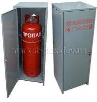 Шкаф для газового баллона 50 литров