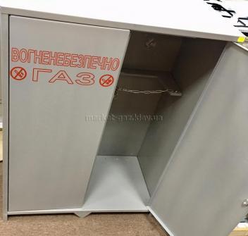 shkaf-dlya-gazovogo-ballona-50-litrov-2-sht