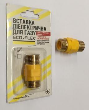 Вставка диэлектрическая для газа ECO-FLEX