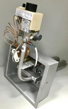 Устройство газогорелочное печное АРБАТ 16 кВт