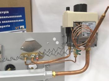 Устройство газогорелочное ARTI