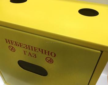 Шкаф для счетчика G-6; G-10