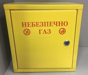 Шкаф ящик для газового регулятора РДГС-10