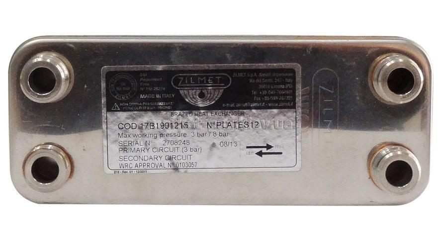 Теплообменник пластинчатый на vaillant Кожухотрубный теплообменник Alfa Laval VLR7x16/76-6,0 Рубцовск