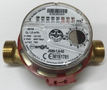 Счетчик воды APATOR Powogaz Smart+ JS-90-1,6 ГВ