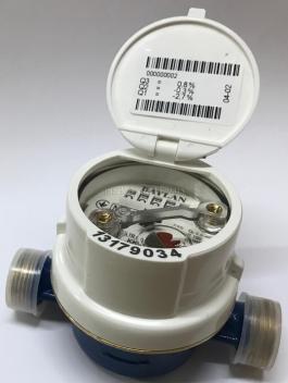 Купить Счетчик воды Baylan KK-12, Dn15, R-100 (B-класс) в Киеве
