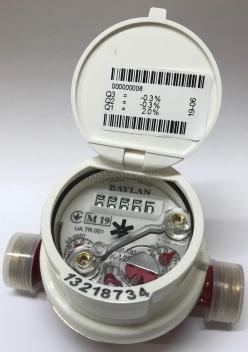 Счетчик воды Baylan KK-12S, Dn15, R-100 (В-класс)