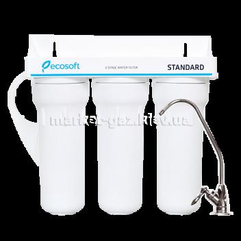 Купить Фильтр тройной Ecosoft Standard