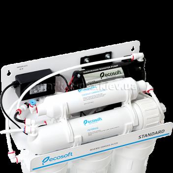 Купить Фильтр обратного осмоса Ecosoft Standard с помпой