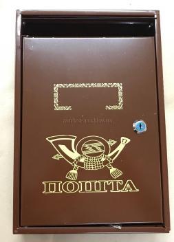 Почтовый ящик ПЯ-1-Д