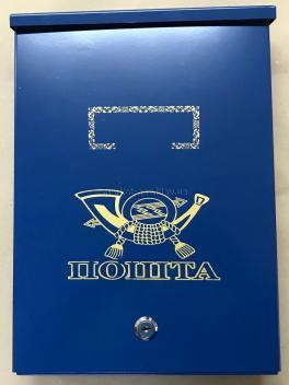 Почтовый ящик ПЯ-1-А