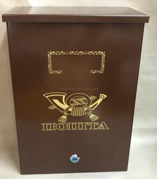 Почтовый ящик ПЯ-1-Б