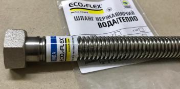 """Шланг из нержавеющей стали ECO-FLEX Вода/Тепло 3/4"""" СШ"""